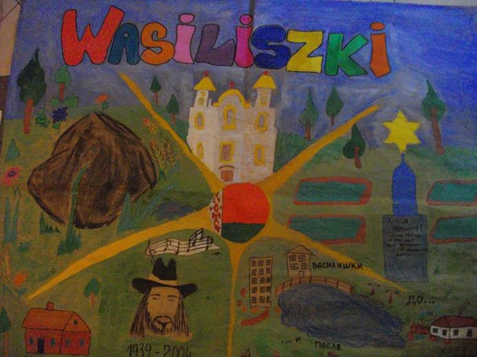 wasiliszki plakat
